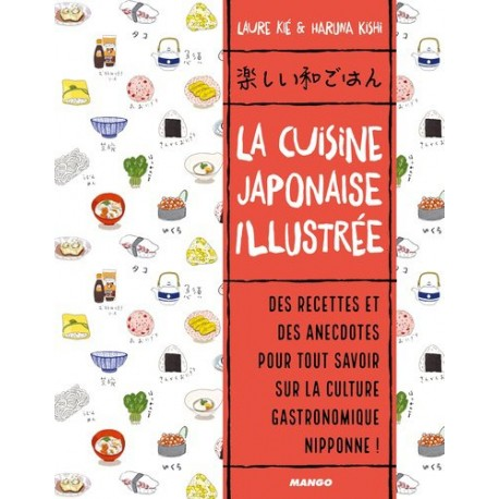 LA CUISINE JAPONAISE ILLUSTREE