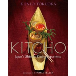 KITCHO JAPAN'S ULTIMATE DINING (ANGLAIS)